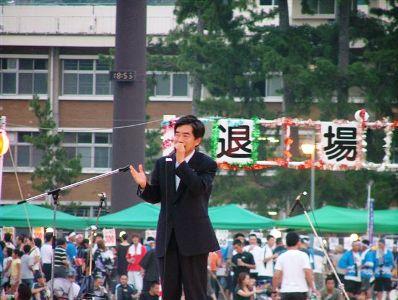8月5日(火)
