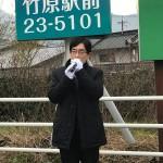 1月15日(火)