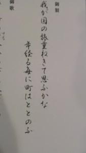 2月24日(日) - [1/2]